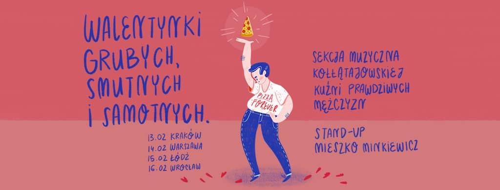 14 февраля в Варшаве